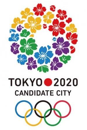 2020-tokyo-2.jpg