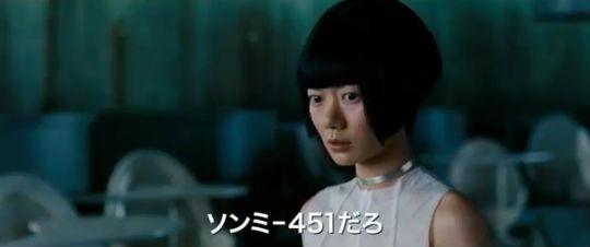ソンミ-451.jpg