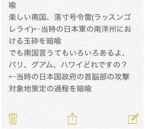 ラッスン2.jpg