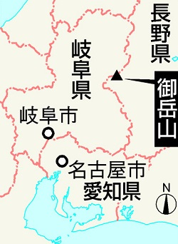 御嶽山噴火3.jpg