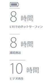 iPhone_10.jpg