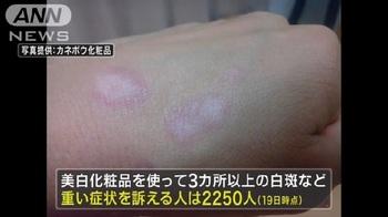 kanebou-2.jpg