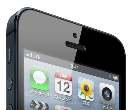 iPhone 5_LTE-2.jpg